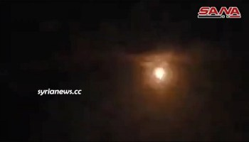 Israel-bombs-Syrian-military-site