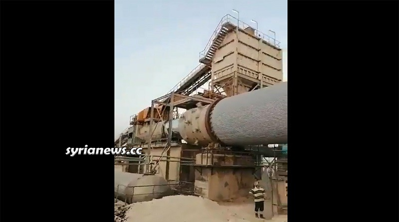 Syria Phosphate Processing Plant in Tadmor Palmyra