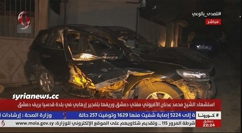 Damascus Mufti Muhammad Adnan Afyouni killed by car bomb