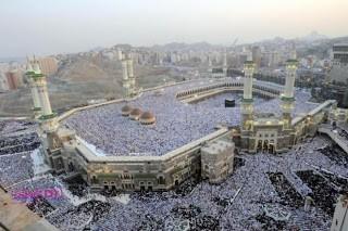 Hajj - Pilgrimage to Mecca