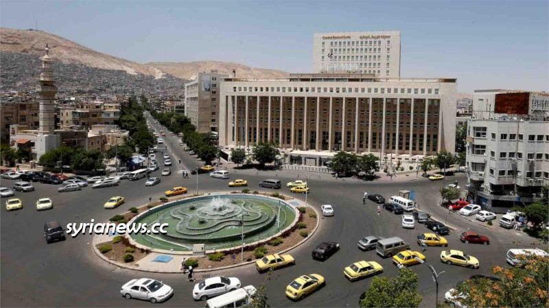 Central Bank of Syria - Damascus