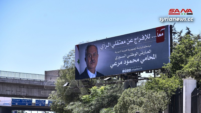 Mahmoud Ahmad Mar'ai presidential election campaign billboard