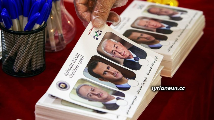 Syrian Presidential Election 26 May 2021