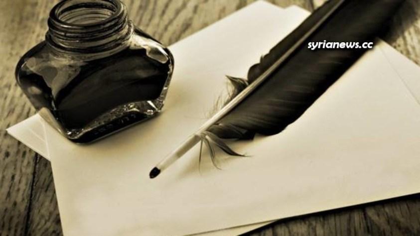 The war on Syria - Nasser Kandil