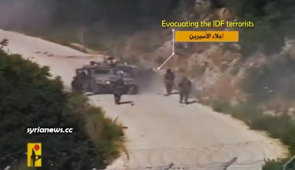 Special Footage of the July 2006 Hezb Allah Operation Capturing Israeli IDF Terrorists