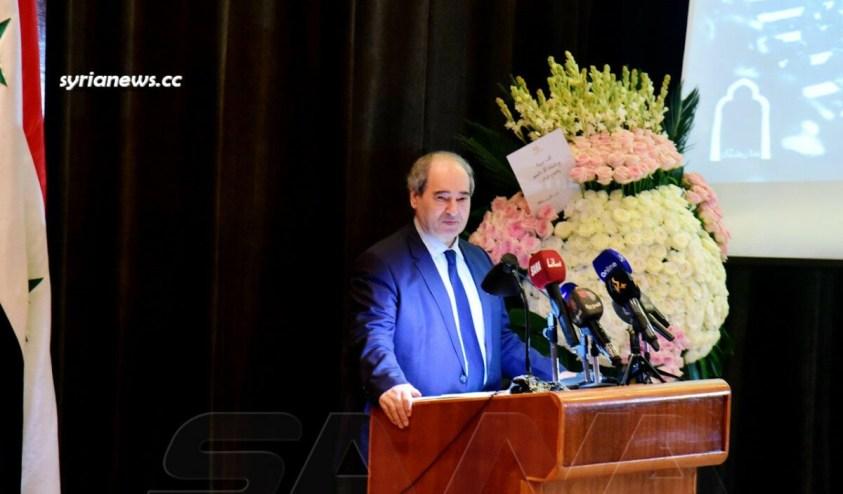 Syria and the League of Nations - Minister Bashar Jaafari latest Book Celebrated