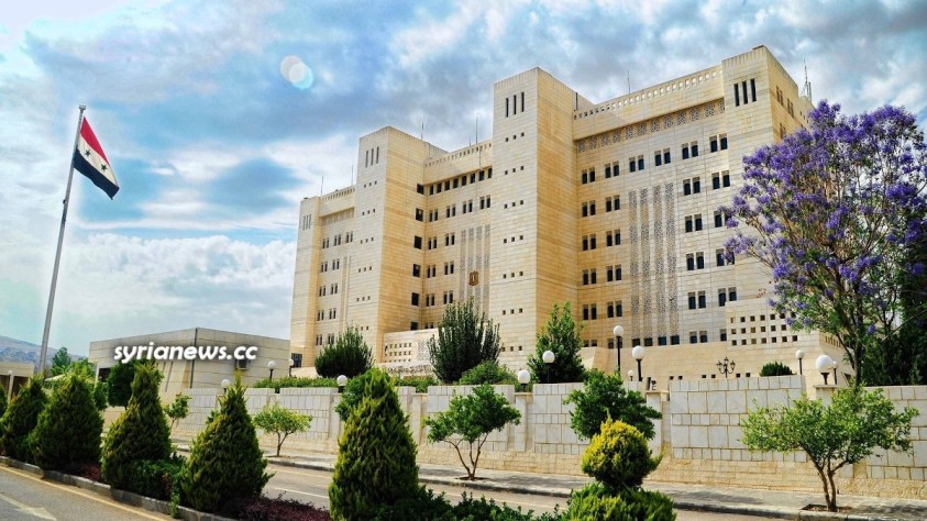 Syrian Ministry of Foreign Affairs - Damascus, Syria