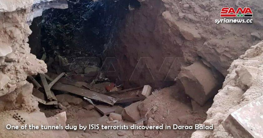 Daraa Balad - Tunnel dug by ISIS