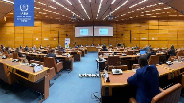 IAEA 65th General Conference - Vienna International Atomic Energy Agency