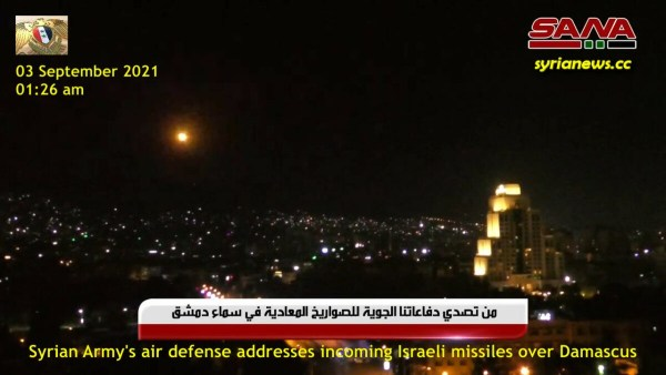 Israel bombs the vicinity of Damascus to assist ISIS terrorists in Daraa Balad
