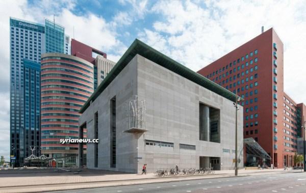 Rotterdam Court - Netherlands Holland Dutch Europe