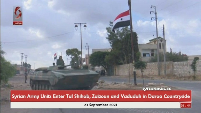 Syrian Army Units Enter Tal Shihab, Zaizoun and Yadudah in Daraa Countryside