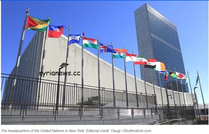 de Blasio has declared UN international territory under his jurisdiction