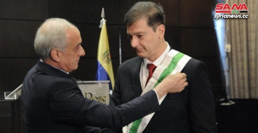 Venezuela Ambassador to Syria José Gregorio Biomorgi Muzattiz - Damascus