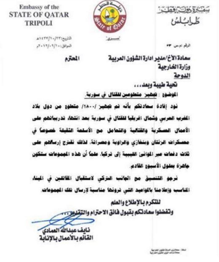 Qatar & AKP Sent Terrorists to Iraq ~ Evidence of Saudi