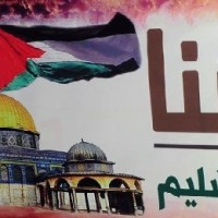 Al-Quds Day 2017 [videos]