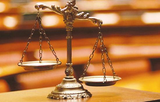 العدالة الانتقالية