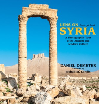 Syria Photo Guide A Comprehensive Guide To The Cultural And