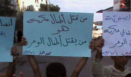 """""""L'assassin des enfants d'Akrama est celui des enfants d'al-Wa'ar"""" (Homs, Al-Wa'ar, 01.10.2014)"""