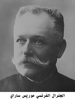 الجنرال موريس بول ساراي