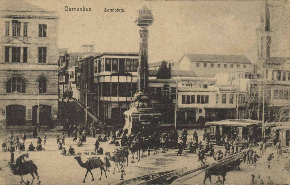 ساحة المرجة في بداية القرن العشرين