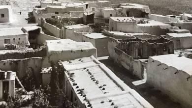 قرية عسيلة (ينم) عام 1957
