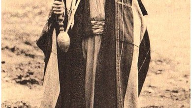 اللباس والتقاليد الشعبية في سورية