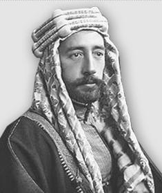 رسالة رئيس ديوان ملك سورية فيصل إلى اللورد البريطاني كرزن