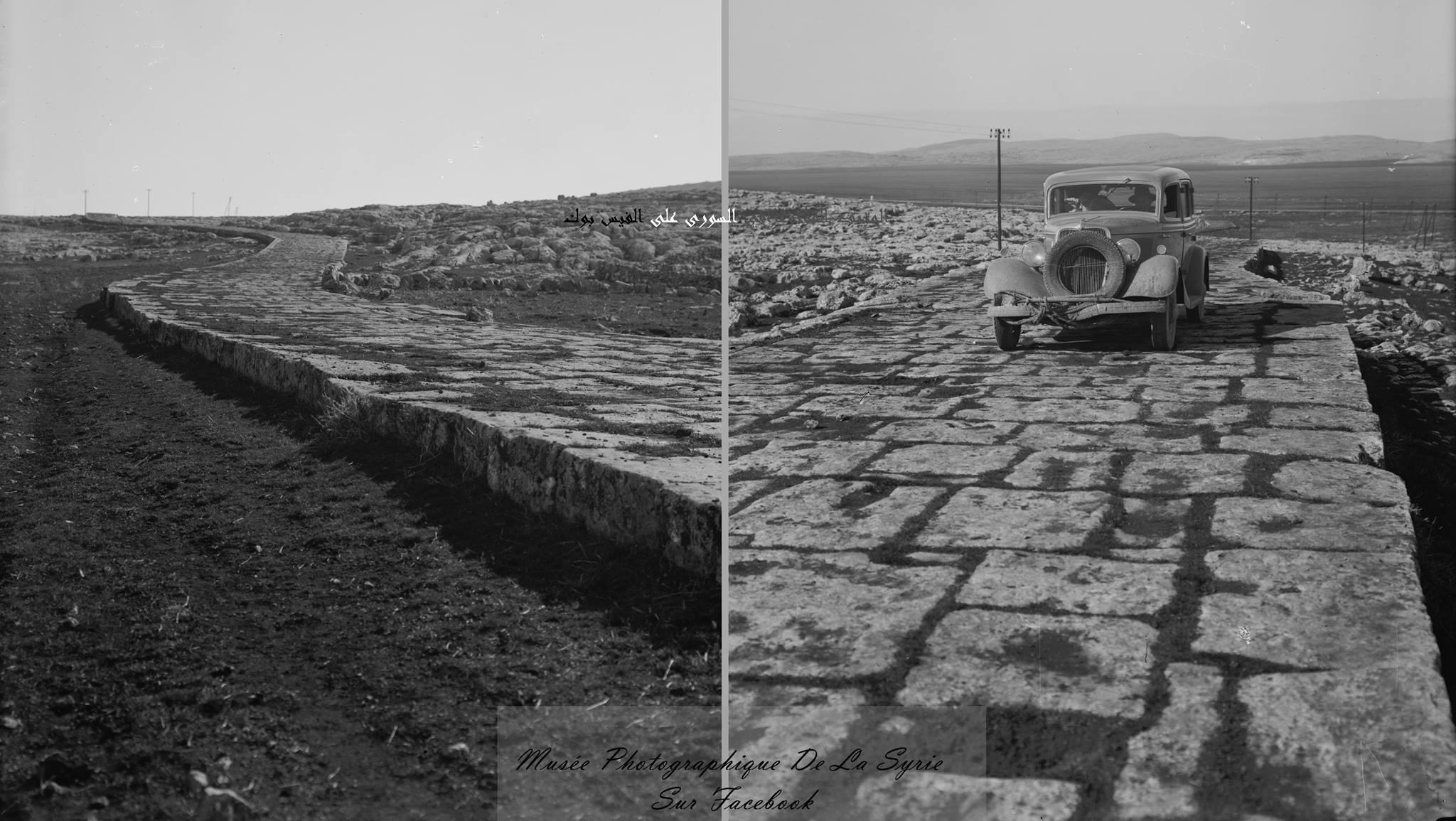 الطريق الروماني القديم - حلب -ادلب - انطاكية