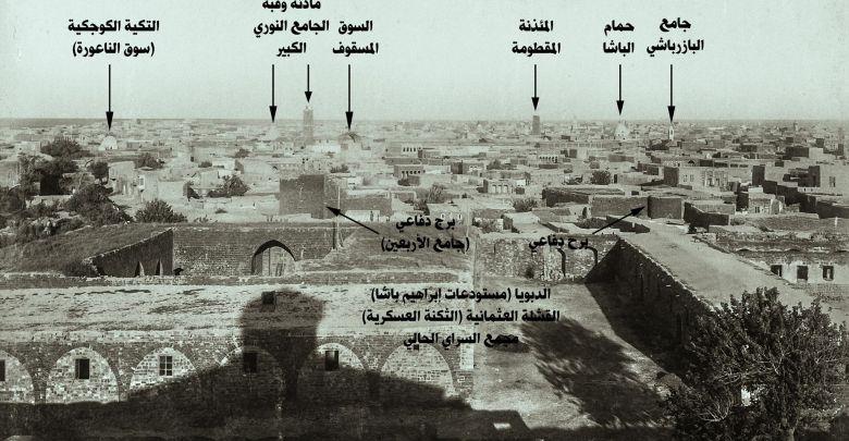 مدينة حمص سنة 1899 من تصوير ماكس فون أوبنهايم 2