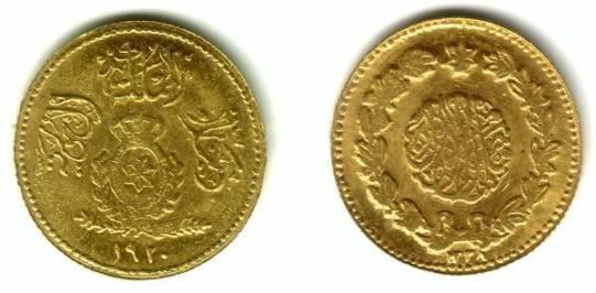 دينار المملكة السورية عام 1920