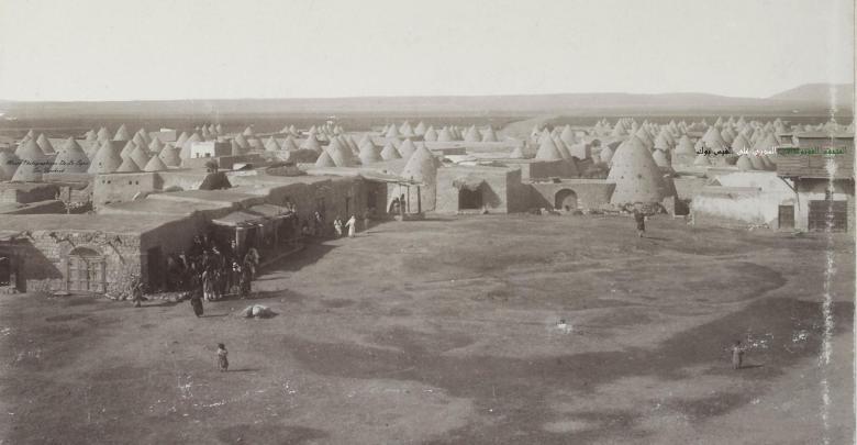 مدينة السلمية 1890