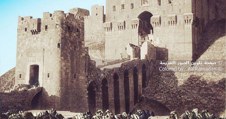 بوابة قلعة حلب بين عامي 1920 – 1925