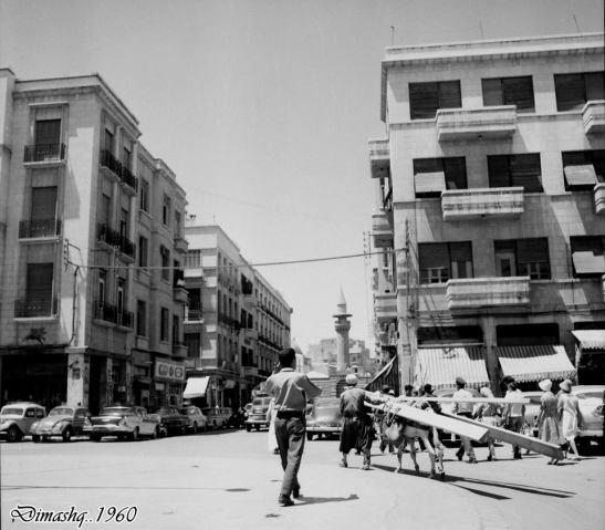 دمشق - ساحة الحريقة 1960