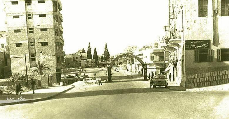 اللاذقية - شارع 8 آذار - باتجاه قهوة البستان- 1968