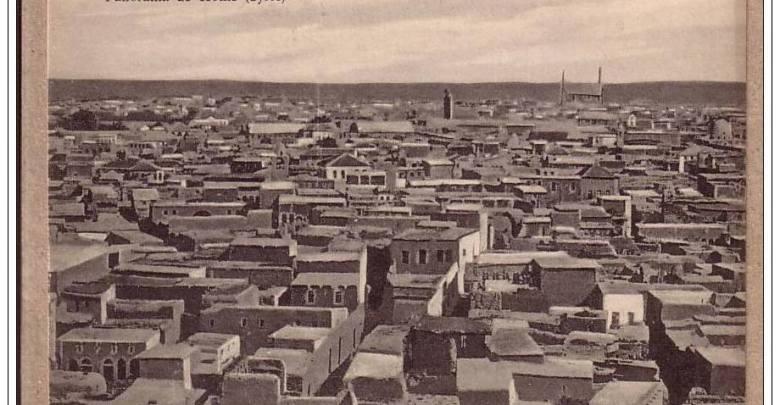 حمص 1901