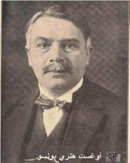هنري بونسو