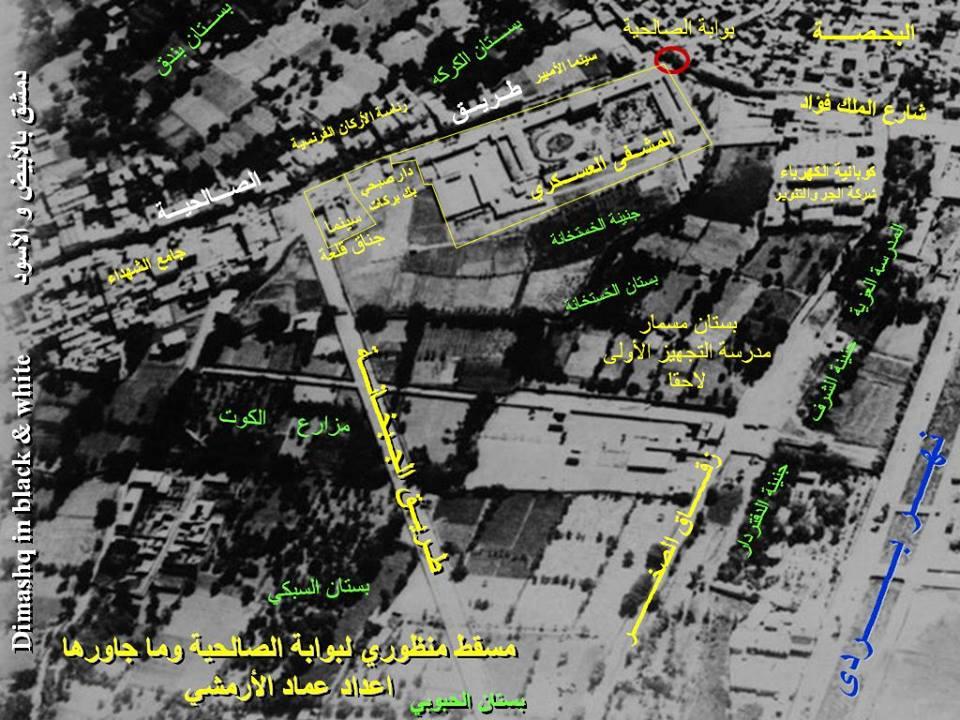 دمشق - سينما جناق قلعة
