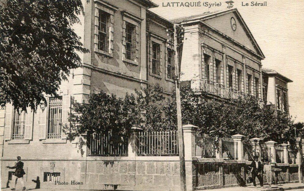 اللاذقية - السرايا الحميديَّة 1928