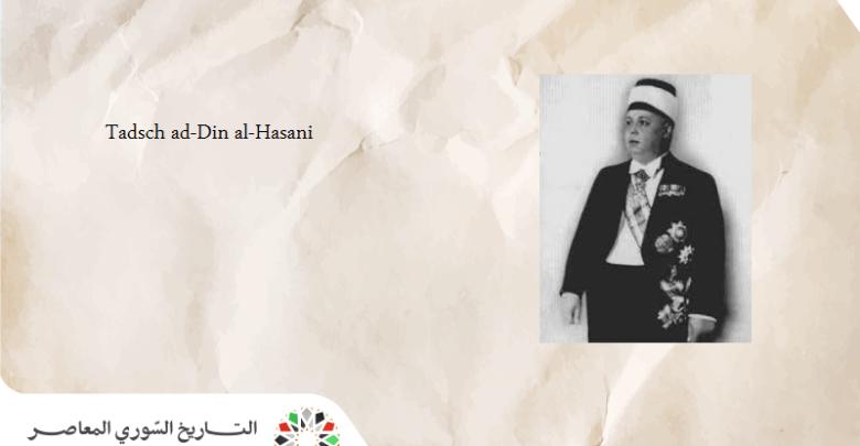 Tadsch ad-Din al-Hasani