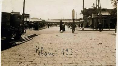 حمص 1932 : مدخل شارع السراي وساحة باب السوق