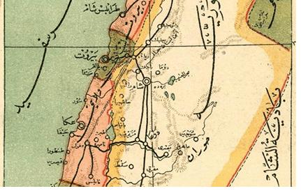 خريطة ولاية سورية في أواخر العهد العثماني