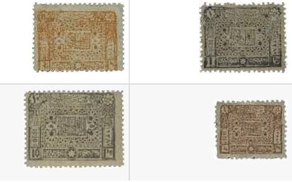 طوابع سورية - المجموعة الفيصلية 1918- 1920