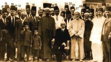 اللاذقية 1926 - وليمة للدكتور جيمس بالف