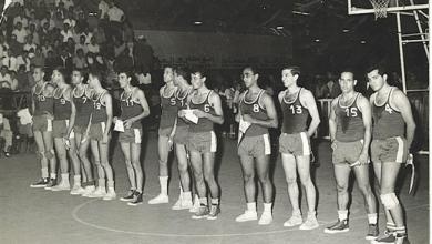 فريق الجمهورية العربية المتحدة في الدورة العربية الرياضية في المغرب 1961