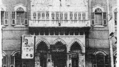حمص : قصر عبد الحميد الدروبي