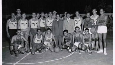 نادي الغوطة الدمشقي ونادي الهومنتمن اللبناني عام 1953