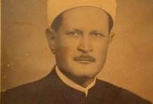 الشيخ جميل حجار .. علماء اللاذقية وأعيانها