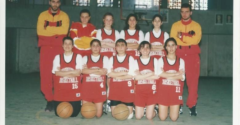 فريق شابات كرة السلة في نادي تشرين في التسعينات