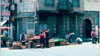 دمشق - الشعلان عام 1983